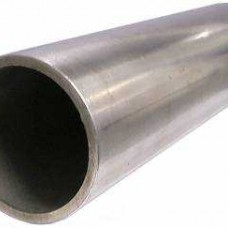 Round Steel Tube (CHS)